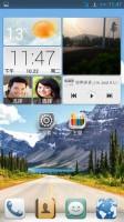 GiONEE ELIFE E6 Huawei