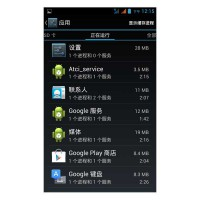 GiONEE GN708W 4.2.2