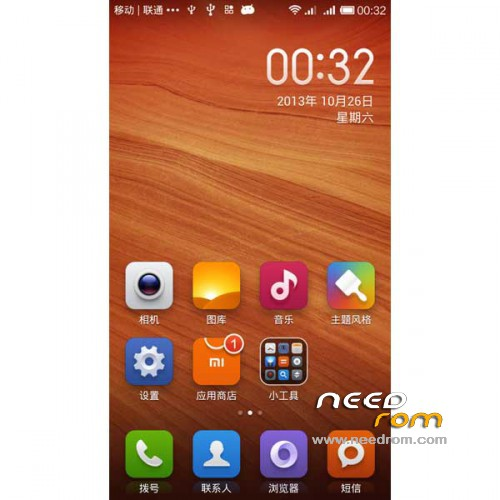 ROM HUAWEI G525-U00 MIUI v5 | [Custom]-[Updated] add the