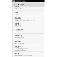HUAWEI U9508 S4UI