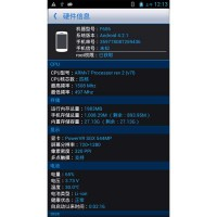 Q6000 STAR Jinghua 2GRAM