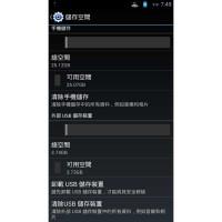 TIANHE – STAR N9002 Galaxy3