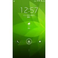 iOCEAN X7 Plus Elite LeWa os5