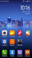zp990 Miui Multilanguage (Thai)