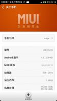 Amoi N850 Dual Card MIUI V5_3.11.22 latest release