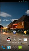 ANDROID 4.2.2 v03_14