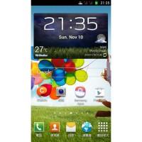 Bluebo N7100 S4UI