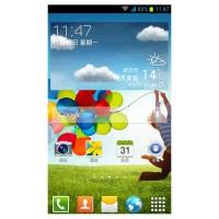 Cube A5300 Talk 5H S4 style