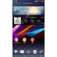 Cube A5300 Talk 5H Sony S39h