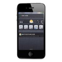GooPhone Y6