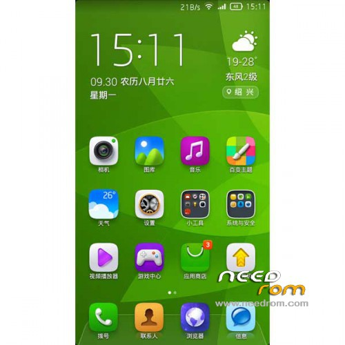 Download custom Rom lewa lenovo a800
