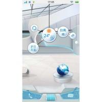 TIANHE –STAR N9002 VIVO