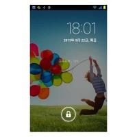 Xiaocai X9 S4UI