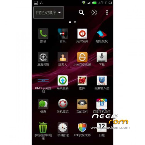 are three zte nubia z5 gsmarena launched the