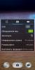 GnusMus Mod - Image 3