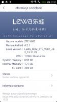 ZTE V987 LewaOS-5.0