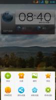 Lenovo A820 4.2.1