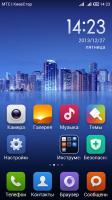 Port Jiayu G4 MIUI V5 3.12.21