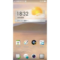JIAYU G4H/G5L Colors os