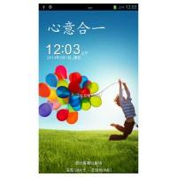 N003 Premium W1.1 S4UI