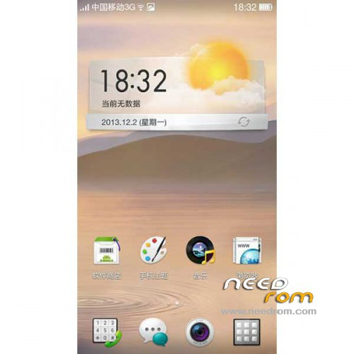 ROM OPPO X909 Color oS | [Custom] add the 12/19/2013 on Needrom