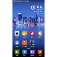 Xiaomi MI3 MIUI v5