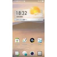 Xiaomi MI2 Color oS
