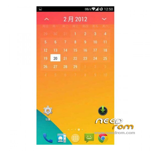 find zte n817 custom rom situation similar
