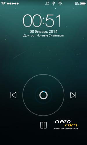 ROM LeWa OS 4 1 | [Custom]-[Updated] add the 01/02/2014 on Needrom