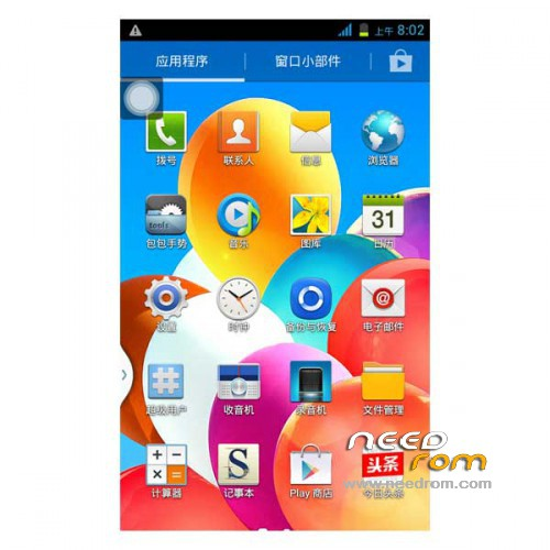 CoolPad 7295c S4MPAI « Needrom – Mobile