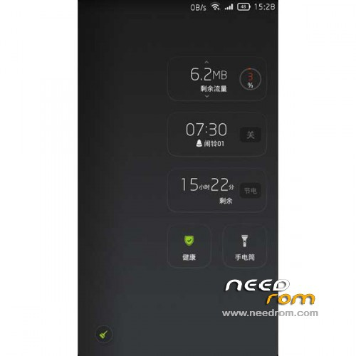 ... G1 LeWa os5 Listed: 01/03/2014 5:36 pm ROM Version: ROM Android 4.1.2