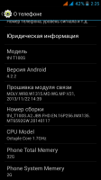 T100S official ROM