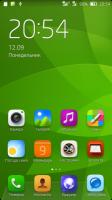 Lewa OS5 Aroma Installer 4.2.1