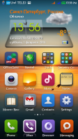 MIUI v5 with OTA by region98