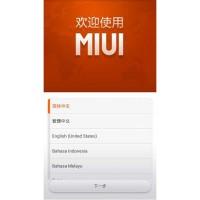 HUAWEI G610-T11 MIUI v5 « Needrom – Mobile