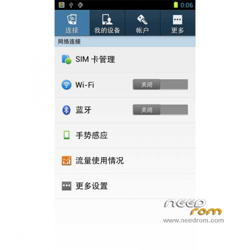 ROM HUAWEI G610-T11 S4UI | [Custom] add the 02/26/2014 on Needrom