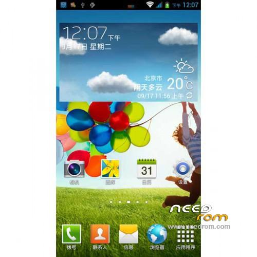 ROM HUAWEI G610-T11 S4UI | [Custom] add the 02/26/2014 on
