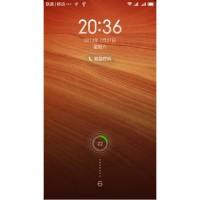 KuPhone C1 MIUI v5
