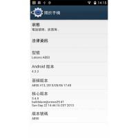 Lenovo A850 S4UI
