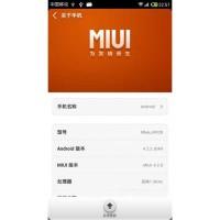 MLAIS MX28 MIUI v5