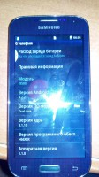 Samsung Galaxy SIV GT-I9500