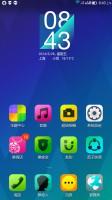 S939 VibeUI Update