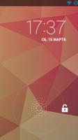 LENOVO A766 Google Edition