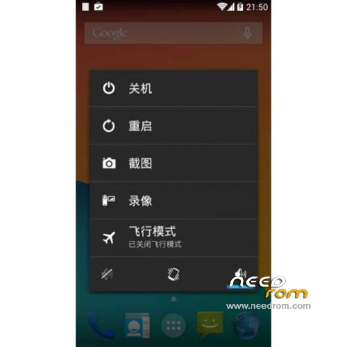 zte nubia z5 mini rom only significant