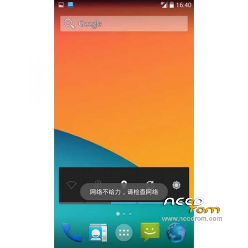 news; this zte nubia z5 root the same year
