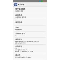iOCEAN X7 HD