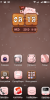 Port Fly IQ446 Magic MIUI V5 for NEO N003 all revision - Image 7
