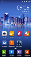 Port Fly IQ446 Magic MIUI V5 for NEO N003 all revision