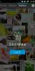 ProjectDoge v1.0.5 (CN) - Image 2