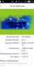 Lewa OS5 W450 RUS - Image 7
